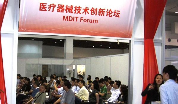MEDTEC Chinas 2009