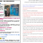 CPRJ_CHINAPLAS2011_INTERVIEW_eng