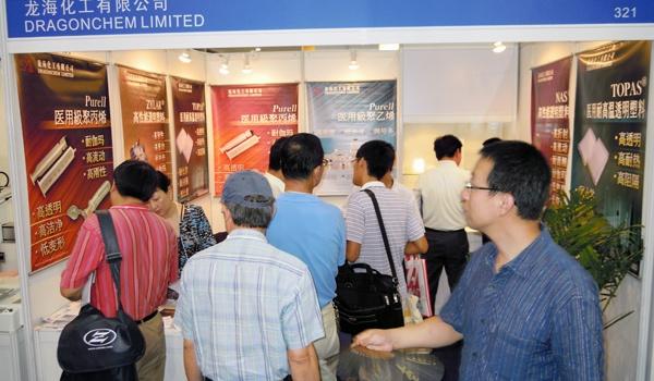 MEDTEC China 2010