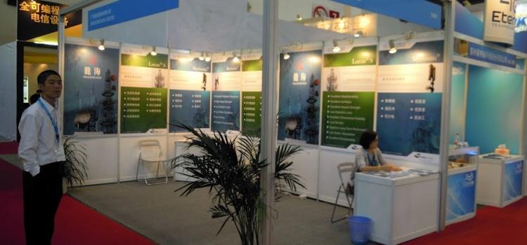 2012中國國際資訊通信展覽會