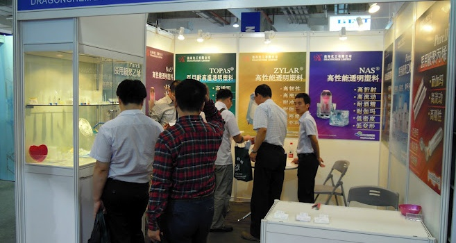 MEDTEC China 2012