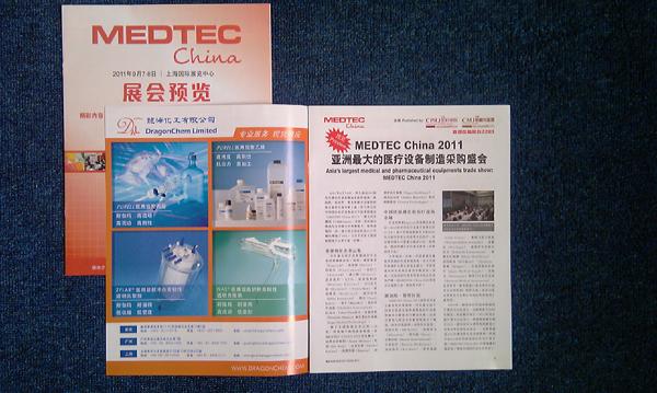 MEDTEC China 2011
