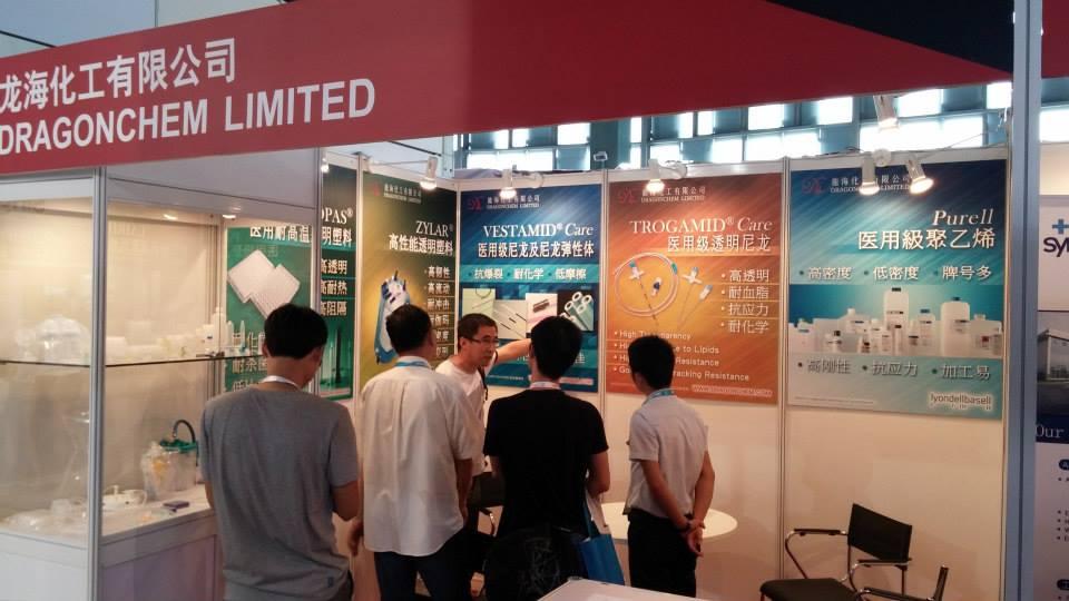 2014中國國際醫療設備設計與技術展覽會