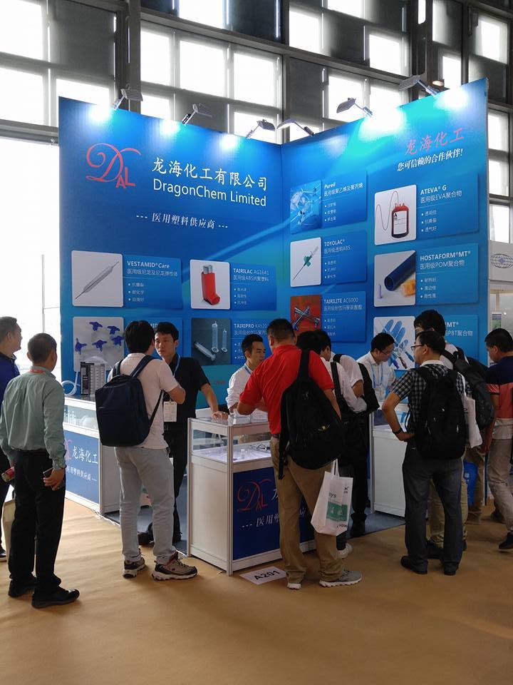 2017中國國際醫療設備設計與技術展覽會
