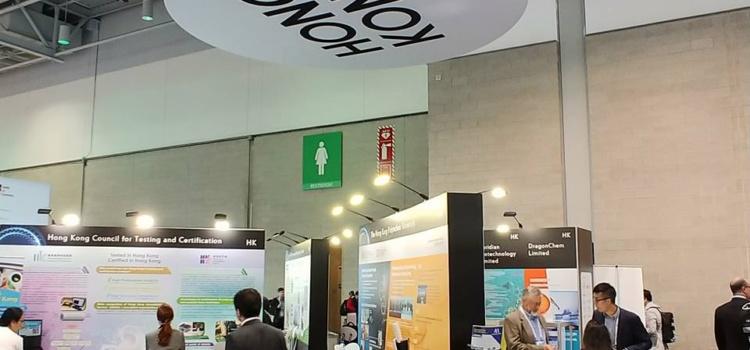 2018 國際生物技術展覽