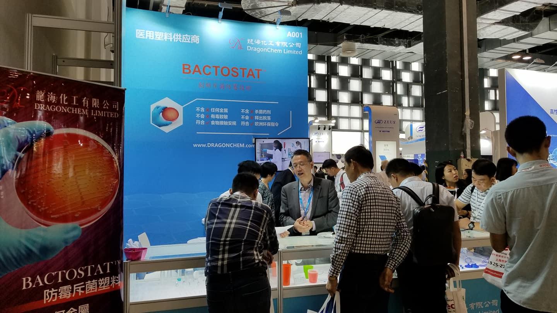 2018中國國際醫療設備設計與技術展覽會