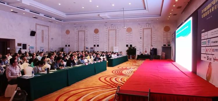 贊助參加[2018年血液透析產品市場與製造技術研討會]