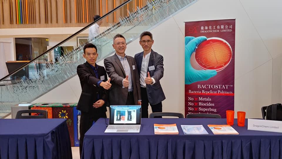 HKMHDIA 2019-2020執行委員會就職典禮暨晚宴的推廣活動