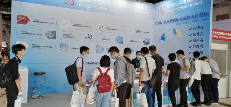 2020中國國際醫療設備設計與技術展覽會
